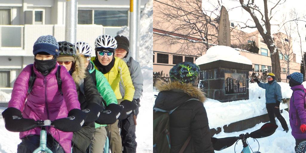 スノーバイク体験と観光